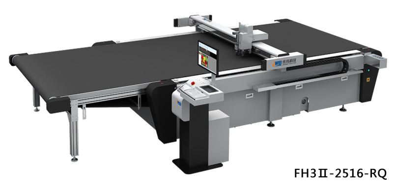 Fh03ii Series Digital Die Cutting Table Paper Digital
